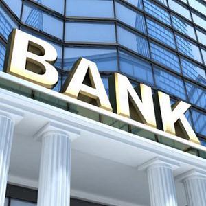 Банки Иноземцево