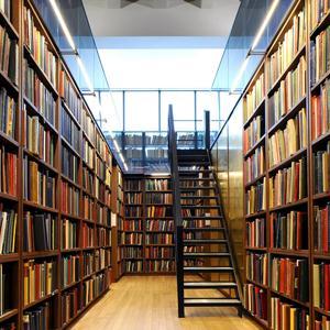 Библиотеки Иноземцево