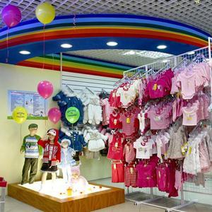 Детские магазины Иноземцево