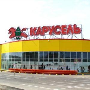 Гипермаркеты Иноземцево