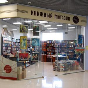 Книжные магазины Иноземцево