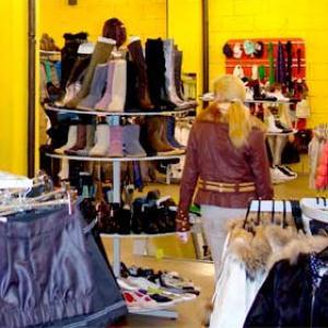 Магазины одежды и обуви Иноземцево