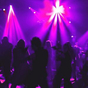 Ночные клубы Иноземцево