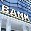Банки в Иноземцево
