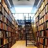 Библиотеки в Иноземцево