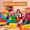 Детские сады в Иноземцево