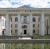 Дворцы и дома культуры в Иноземцево