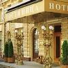 Гостиницы в Иноземцево