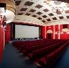 Кинотеатры в Иноземцево