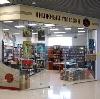 Книжные магазины в Иноземцево
