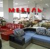 Магазины мебели в Иноземцево