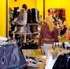 Магазины одежды и обуви в Иноземцево