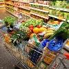 Магазины продуктов в Иноземцево