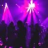 Ночные клубы в Иноземцево