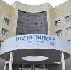 Поликлиники в Иноземцево