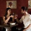 Рестораны, кафе, бары в Иноземцево