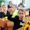 Школы в Иноземцево