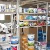 Строительные магазины в Иноземцево