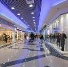Торговые центры в Иноземцево