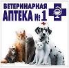 Ветеринарные аптеки в Иноземцево