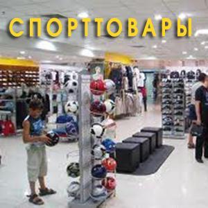 Спортивные магазины Иноземцево