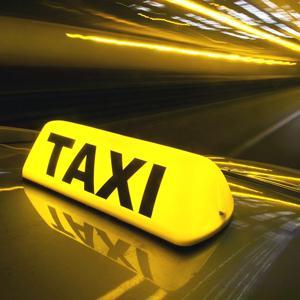 Такси Иноземцево