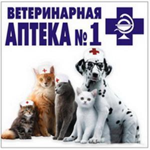 Ветеринарные аптеки Иноземцево